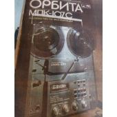 Orbita MPK-107S