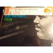 "RAY BRYANT TRIO ""LTD / NM WAX"" Con Alma Japan Press OBI"