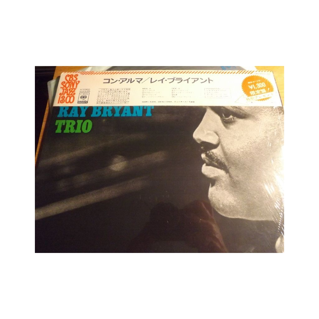 "RAY BRYANT TRIO ""LTD / NM WAX"" Con Alma Japan Press OBI"
