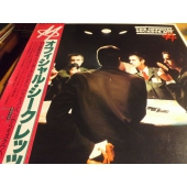 "M ""Promo"" The Official Secrets Act Japan Press Robin Scot"