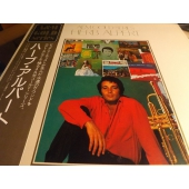 HERB ALPERT A & M Gold Series C28Y3054 JP OBI JAZZ LP c4575